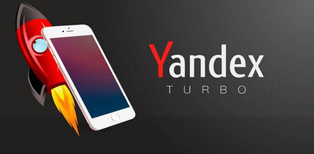Яндекс.Турбо (как оптимизировать сайт под мобильные устройства)