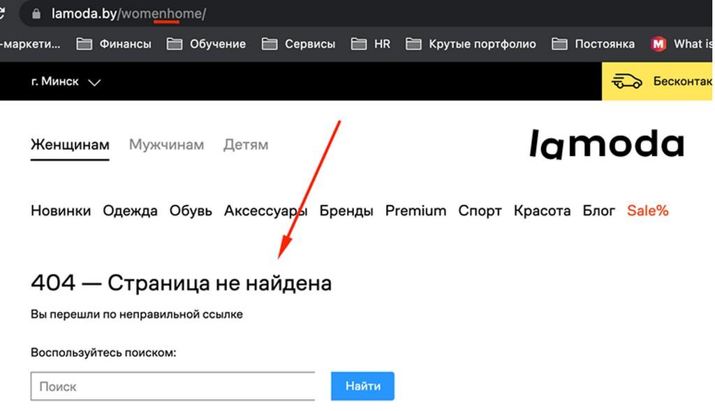 Как грамотно устранить или оформить ошибку 404