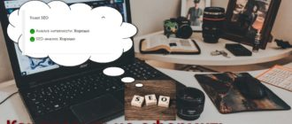 Как оптимизировать картинки на сайте