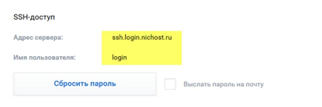 Резервное копирование сайта